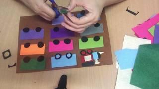 Cách làm đồ chơi học tập cho trẻ mầm non - Đoàn tàu vui nhộn