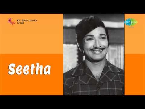 Seetha | Barede Neenu by PB Sreenivos