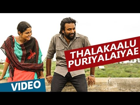 Kidaari Songs | Thalakaalu Puriyalaiyae Song with Lyrics | M.Sasikumar, Nikhila Vimal | Darbuka Siva
