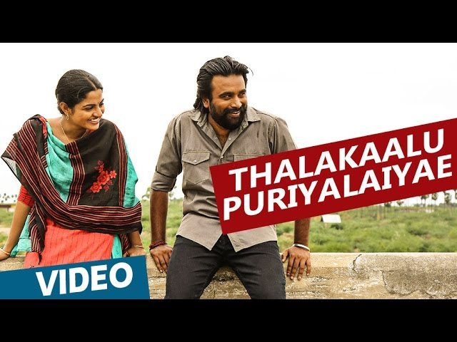 Kidaari Songs | Thalakaalu Puriyalaiyae Song with Lyrics | M.Sasikumar, Nikhila Vimal | Darbuka Siva