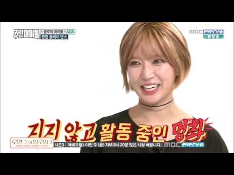 160518 Weekly Idol Eng Subs - AOA Random Play Dance!
