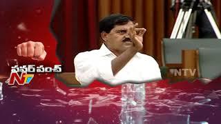 Adinarayana Reddy Comments on YS Jagan Praja Sankalpa Yatra || Power Punch