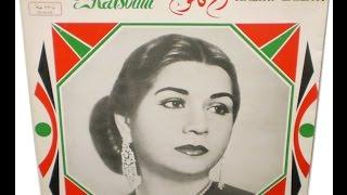 Download هذه ليلتي هي أغنية أدتها أم كلثوم في 1968 من كلمات جورج جرداق وألحان محمد عبد الوهاب Oum Kalsoum 3Gp Mp4