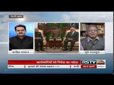 Hindi News Bulletin | हिंदी समाचार बुलेटिन – Nov 24, 2015 (8 pm)