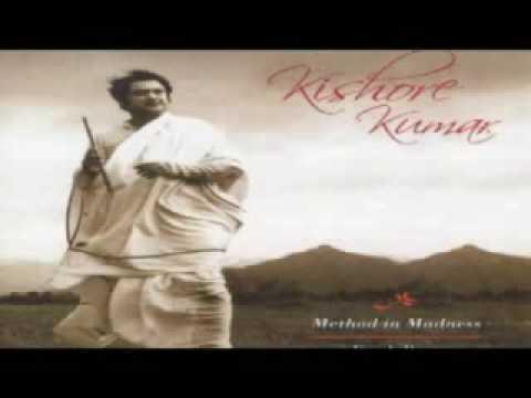 Mere Mehboob Qayamat Hogi Instrumental Kishore Kumar Mr X In Bombay video
