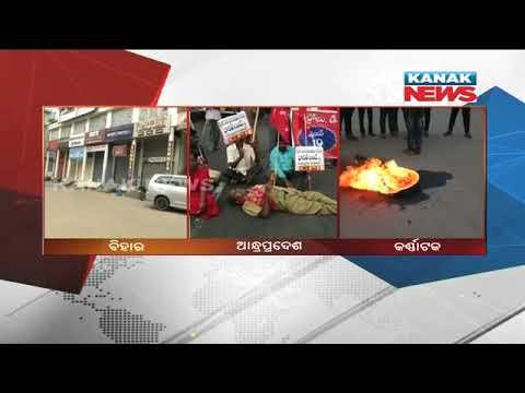 Congress Calls Bharat Bandh In Bihar, Andhra Pradesh,Karnataka