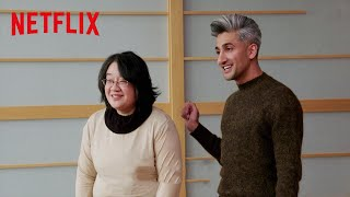 Tan France & Kiko Mizuhara - How to be a Trailblazer | Queer Eye: We're in Japan! | Netflix