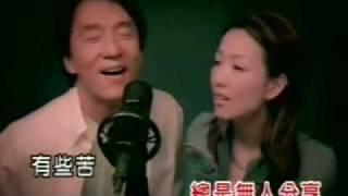 成龍 Jackie Chan & Sammi Cheng  Ai Le Jiu Suan Music Video
