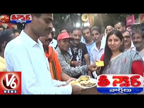 UP CM's Fan Launches Subsidised Meal Scheme In Allahabad | Teenmaar News