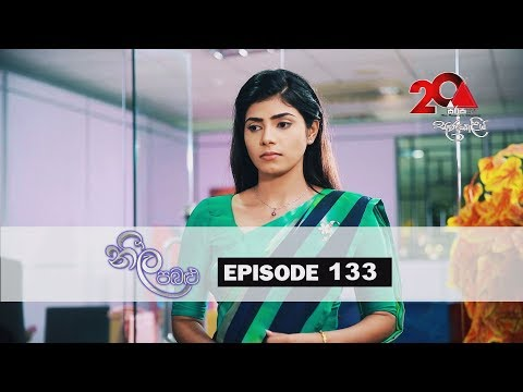 Neela Pabalu | Episode 133 | 13th November 2018 | Sirasa TV