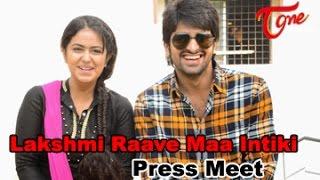 Lakshmi Raave Maa Intiki || Audio Success Meet || Avika Gor || Naga Shourya