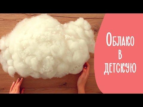 Как сделать облака из ваты своими руками 26