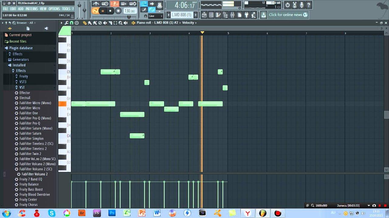 Как сделать грустный бит в fl studio