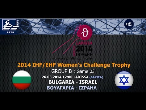 Live : Bulgaria - Israel 24-21  (26.03, 17:00) [Group B - Wo