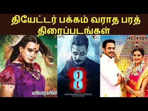 Bharath's Upcoming Tamil Movies | Most Expected Tamil Movies | தமிழ்