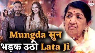 Ajay के गाने Mungda को सुनकर गुस्से से लाल हुई Lata Ji, बोल दी बड़ी बात