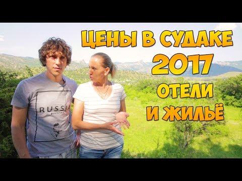 время лето судак 2017