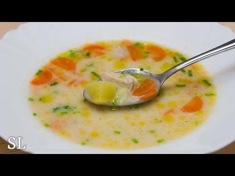 Нежнейший Сливочный Суп за 20 Минут! Просто Объедение!