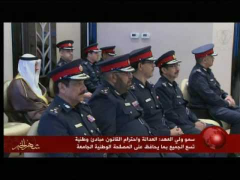 21-6-2016 Bahrain# إقامة سمو ولي العهد مأدبة إفطار لكبار الضباط والمسئولين بوزارة الداخلية