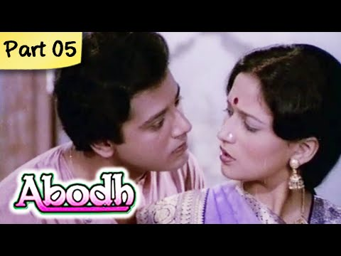 Abodh - Part 05 of 11 - Super Hit Classic Romantic Hindi Movie...