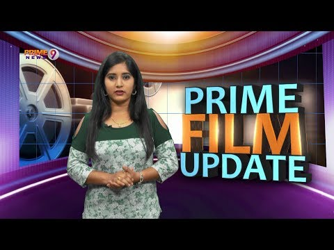 Latest Film Updates | Special Bulletin | 25-09-2018 | Tollywood Film News | Prime9 News
