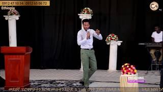Amazing Preaching by Prophet Eyu Chufa - AmlekoTube.com