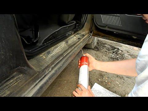 Как правильно обработать пороги автомобиля своими руками