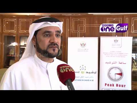 Sharjah's energy-saving plan is commendable - Emirates Eye (Epi8 Part4)