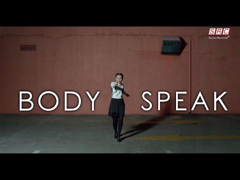 Rossa - Body Speak(Official Music Video)