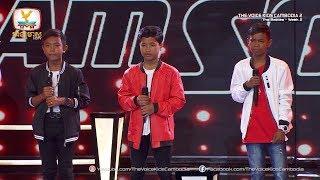 តុលា & វីត & ពៅ - ទ្រាំៗទៅធ្វើម្ដេចយើង (The Battles Week 2   The Voice Kids Cambodia Season 2)
