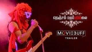 Nenjam Marappathillai Theatrical Trailer