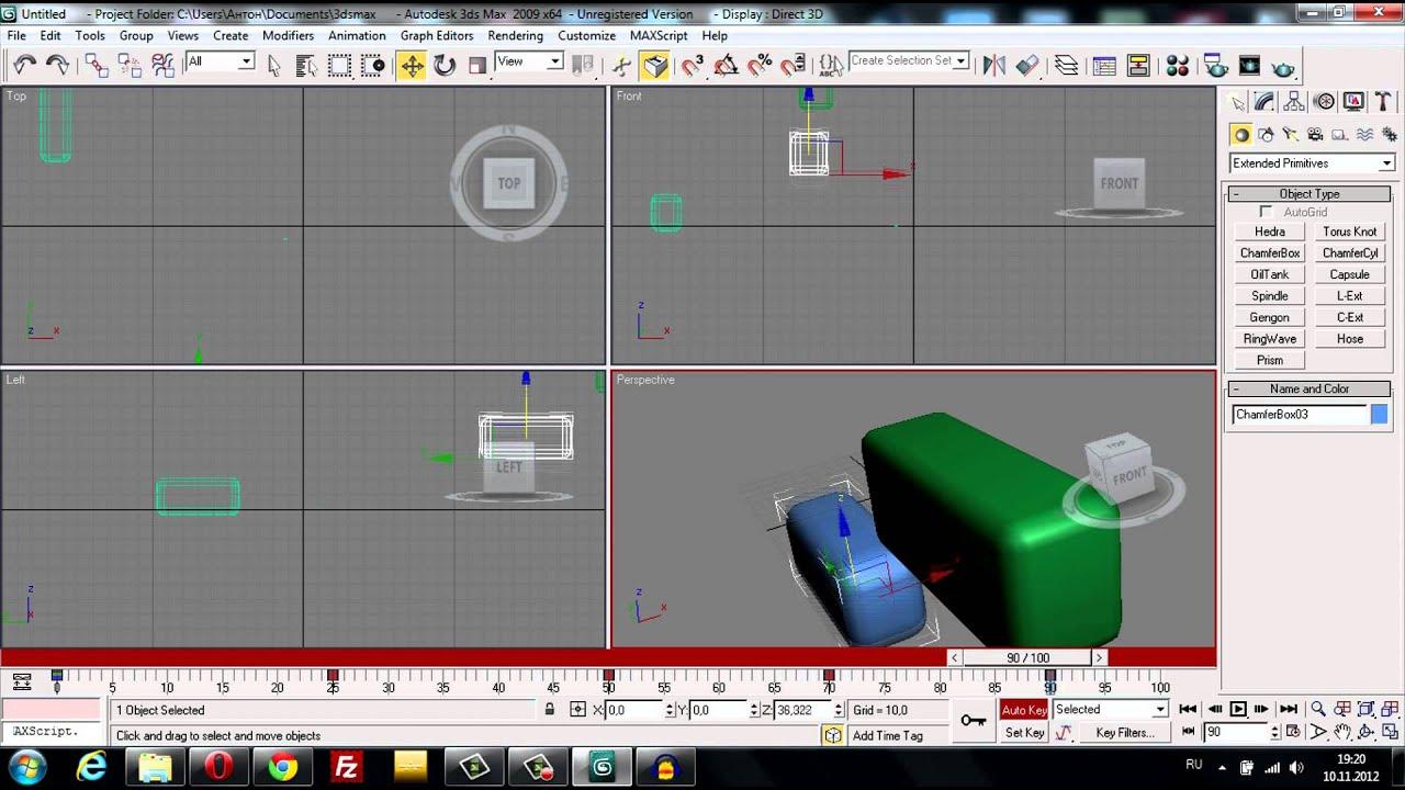 Как создать 3D анимацию / 3d max animation - YouTube