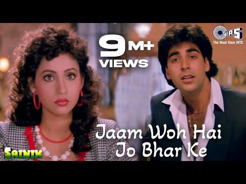 Jaam Woh Hai Jo Bhar Ke - Sainik | Akshay Kumar & Ashwini Bhave | Kumar Sanu video