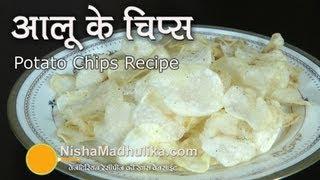 Potato Chips Recipe   Potato Crisp Recipe   Aloo Chips