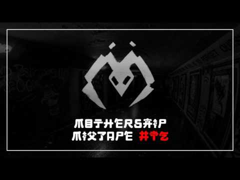 Mothership Mixtape #12 [Psytrance/Techno/Drum&Bass Mix] #1