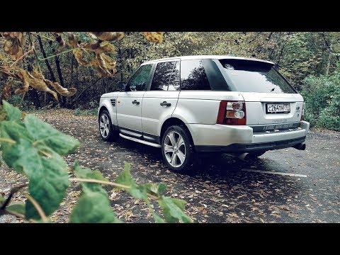 Потерял ключи от Range Rover за 500 тысяч. Финальная серия!