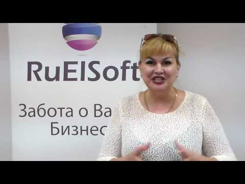 """Добро пожаловать в Школу RuElSoft """"Секреты Интернет-Бизнеса"""""""