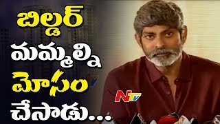 We Have Been Cheated by Builder: Jagapathi Babu || Lodha Towers || Kukatpally || Hyderabad