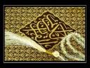 سورة الرحمن - للشيخ محمد اللحيدان - قران كريم
