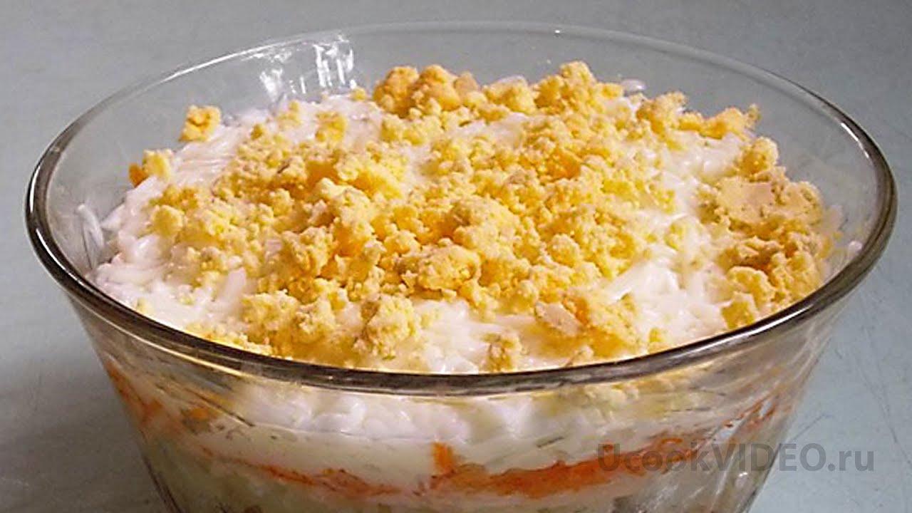 Мимоза рецепт пошаговый рецепт с маслом и морковью
