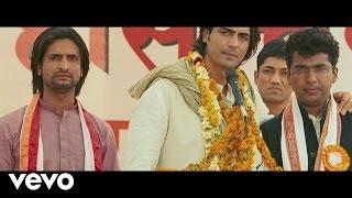 Dhan Dhan Dharti - Lyric Video | Raajneeti | Ajay Devgan | Ranbir