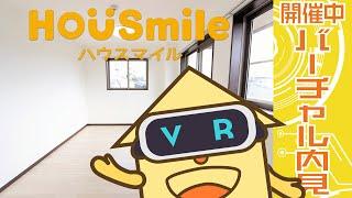 東吉野 マンション 1LDKの動画説明