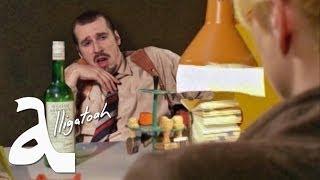 Alligatoah - Fick ihn doch (Official Video)