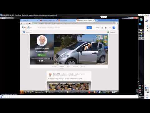 3  Google Plus