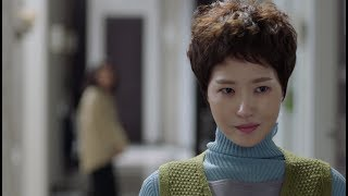 나비 (NAVI) & Lina - 돌려놔 (Fly With the Wind) (품위있는 그녀 OST)