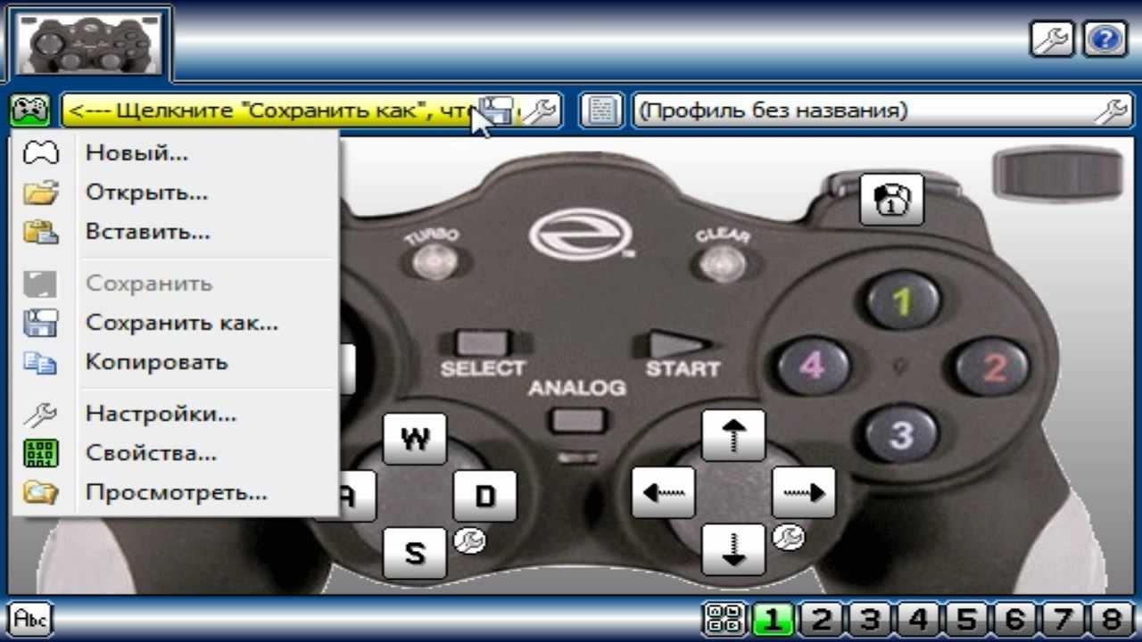 xpadder изображения геймпадов