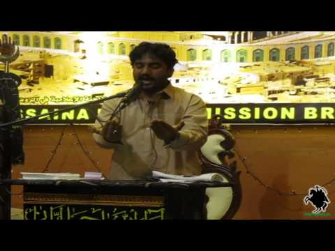 Zakir Waseem Abbas Baloch Of Laliyan (pakistan) - Hussainia Mission Bradford (uk) - 8th May 2013 video