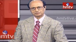 Dr. Gutta Lakshman Rao About Health Problems | Australian Herbal Clinic | Jeevana Rekha | hmtv