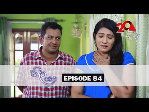 Neela Pabalu | Episode 84 | Sirasa TV 07th September 2018 [HD]