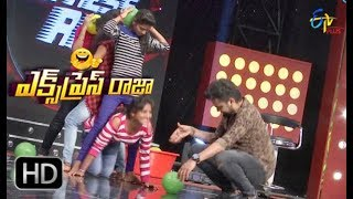 Express Raja | Funny Bite 2 | 23rd November 2017 | ETV Plus